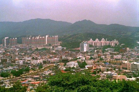 Fortaleza Wwaseong: La vue sur Suwon