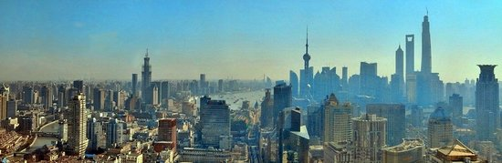 Le Royal Meridien Shanghai: View from exec lounge 44 floor
