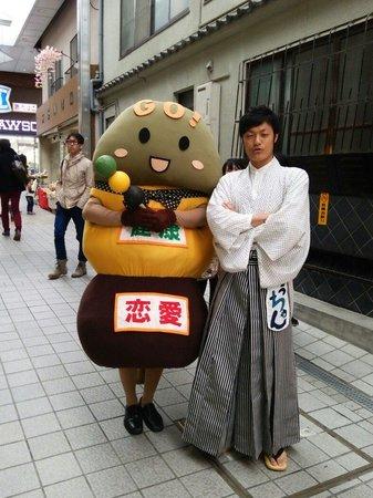 Dogo Onsengai : 坊っちゃんがいました。