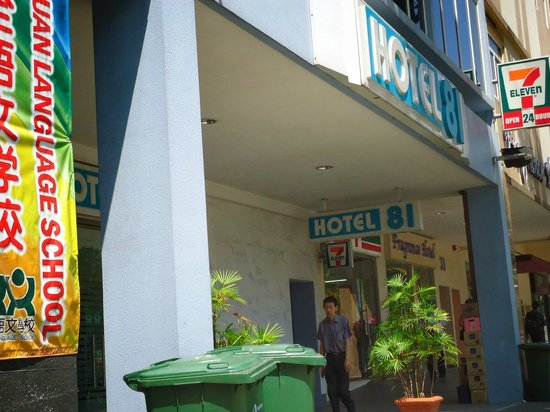 Hotel 81-Bugis : main hotel entrance