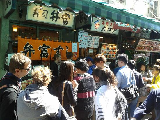 Photo of Sushidai taken with TripAdvisor City Guides