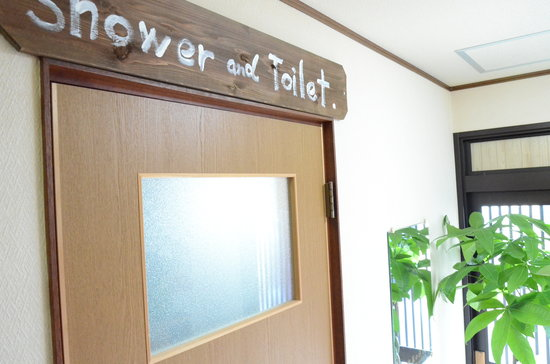 Guest House Tokiwa : 別館シャワールーム