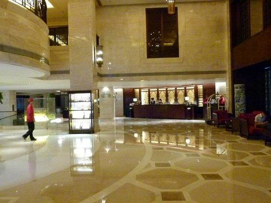 Holiday Inn Shifu Guangzhou: lobby