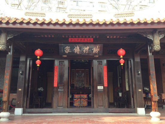 Taichung Folklore Park : 民俗公園
