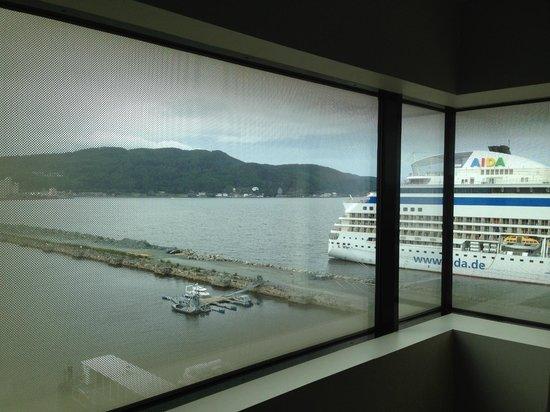 Clarion Hotel & Congress Trondheim: Litt av en utsikt!