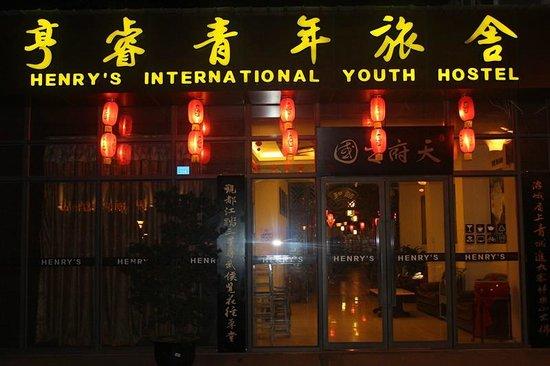 π Hotel Chengdu Railway North Station : Henry Hostel