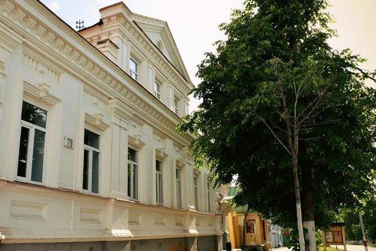 Museum Balalaika