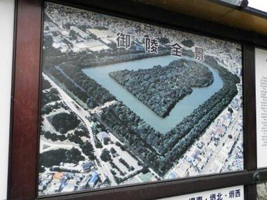 Daisenryo Ancient Tomb: 仁徳天皇陵正面にある案内板