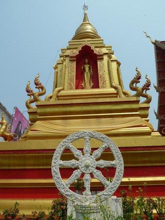 Wat Mung Muang: Ступа.