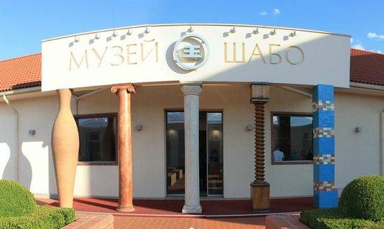 Óblast de Odesa, Ucrania: Shabo Museum