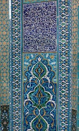 Jameh Mosque : Мозайка