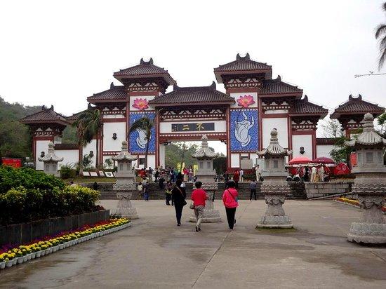 Nanshan Cultural Tourist Area : Ворота в комплекс