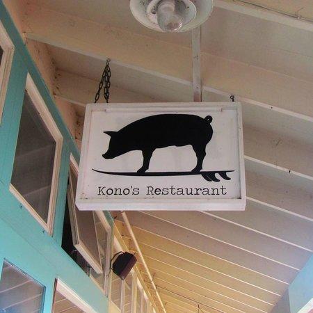 Kono's Restaurant