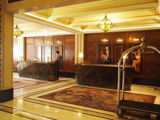 Fairmont Peace Hotel: Concierge