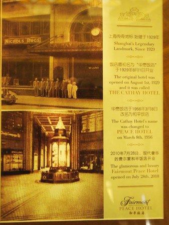 Fairmont Peace Hotel: History of Peace hotel