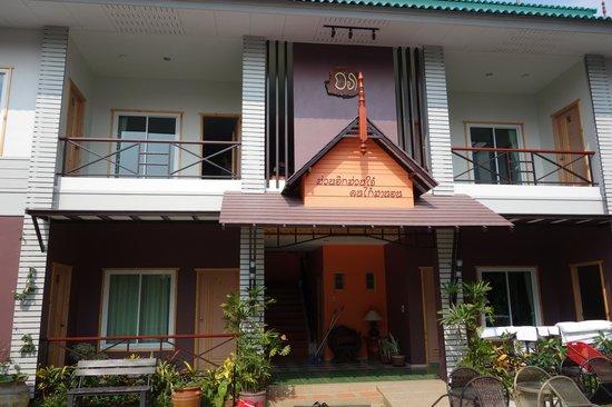 Baan Jaru: hotel