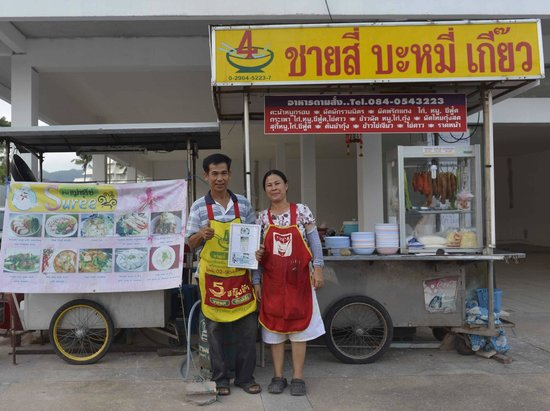 Thara Patong Beach Resort & Spa: the whole business