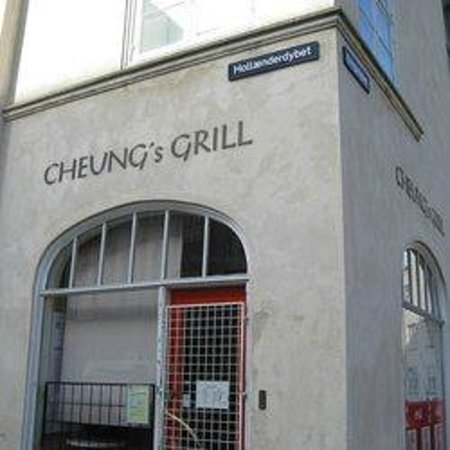 Cheung's Grill: Grill