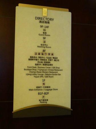 Xingyu Oriental Bund Hotel: 樓層說明