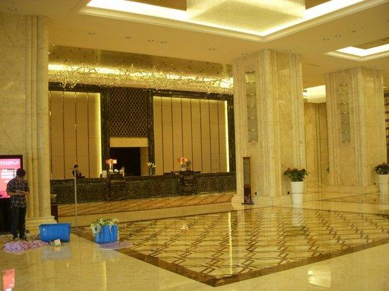 Shimao Hotel: フロント