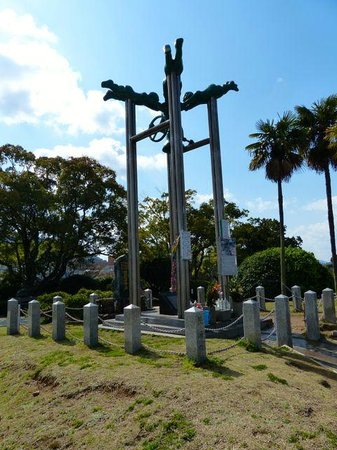 Nagasaki Peace Park: One of the monuments.
