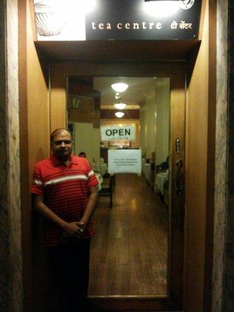 Tea Centre : Entry gate
