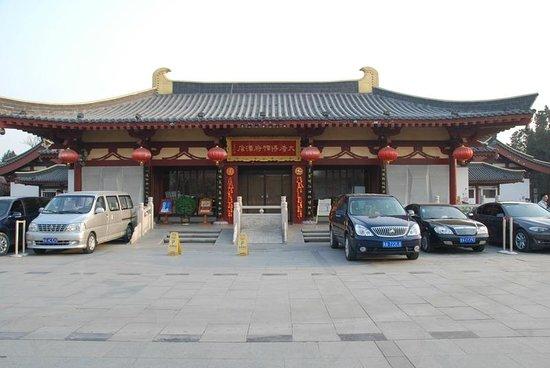 Tang Dynasty Art Garden Hotel: Street View