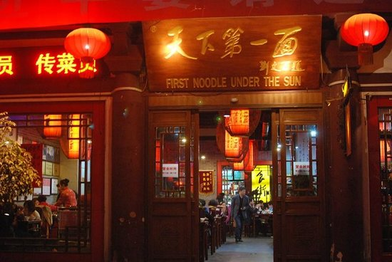First Noodle Under The Sun: Storefront at the Xiaozhai E Rd location