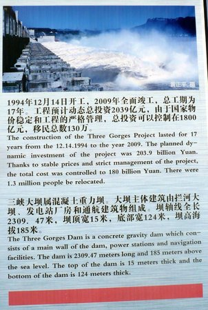 Three Gorges Dam Project: Information on the Three Goeges Dam