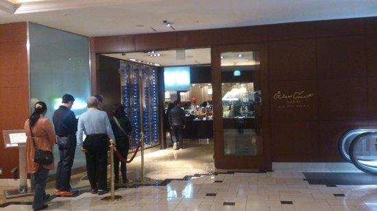 Keio Plaza Hotel Tokyo: グランカフェ