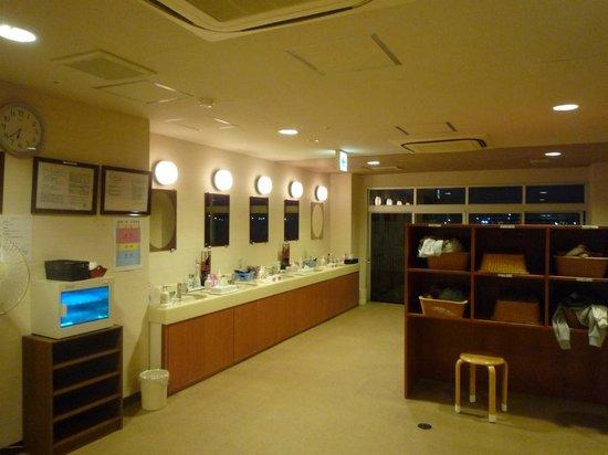 Yukai Resort Koshinoyu: 大浴場・脱衣所