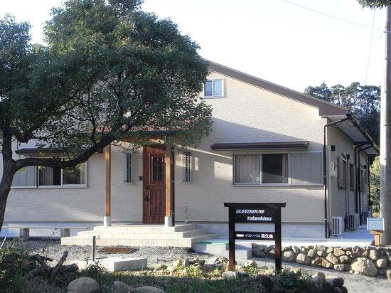Guesthouse Yakushima : Entrance