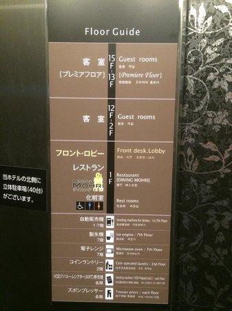 APA Hotel Namba Shinsaibashi : Accenseur
