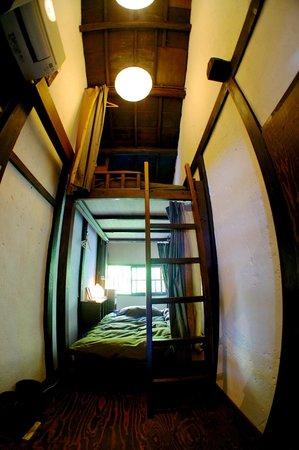 Guest House Kioto: 女子ドミとリー