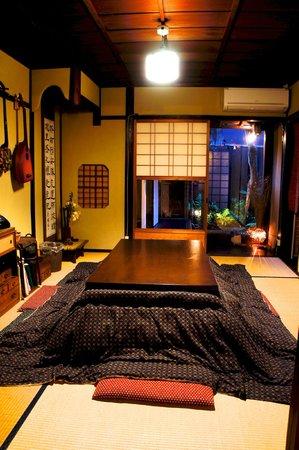 Guest House Kioto: 居間