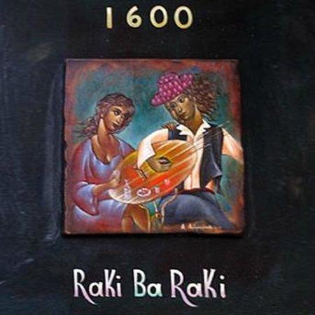 1600 Raki Ba Raki Street Sign