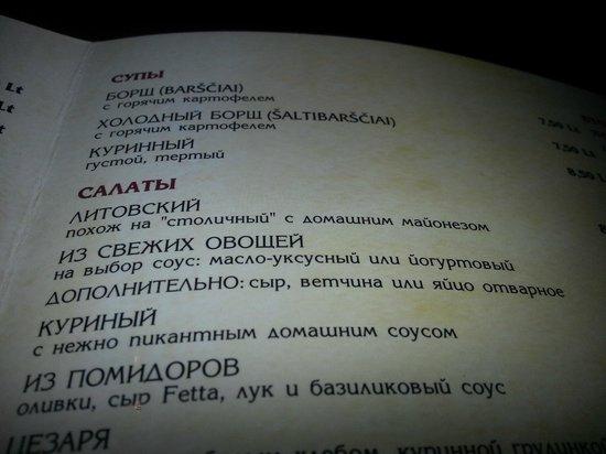 Amatininku Uzeiga : Меню забавное)