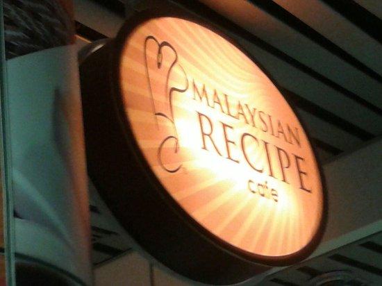 Malaysian Recipe Cafe: Malaysian Recipe Cake's Logo