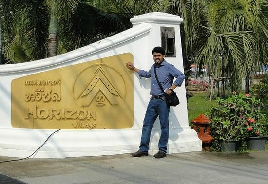Horizon Village and Resort: Main Gate sign board