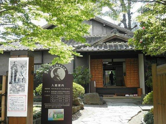 Yakumo Koizumi Old House in Kumamoto: 入口