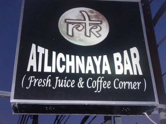 Atlichnaya Bar : the sign