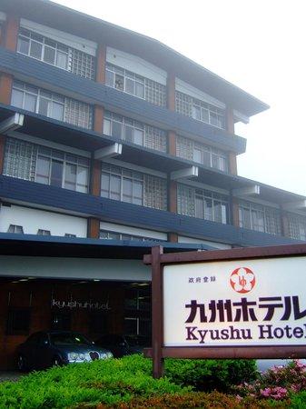 Kyushu Hotel: あいにくの霧が立ち込めた天気