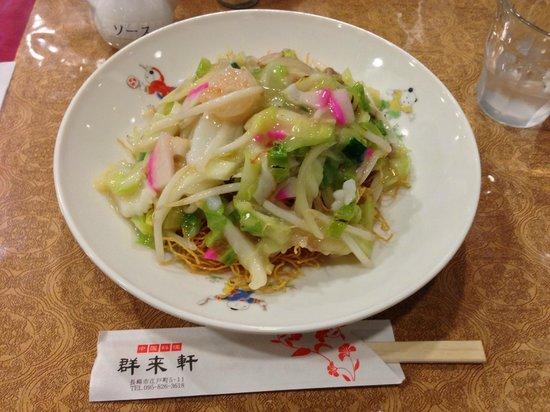 Gunraiken: 皿うどん