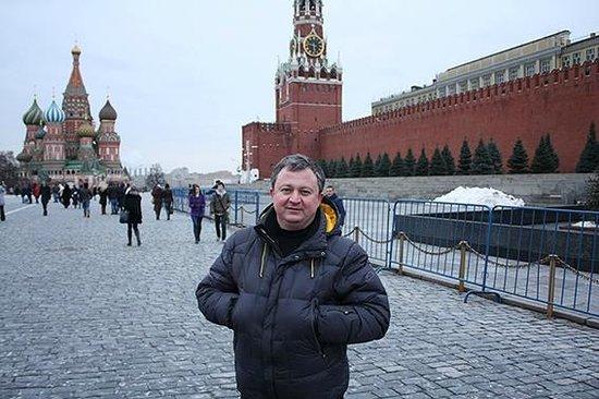 Russie centrale, Russie : Красная площадь, Москва