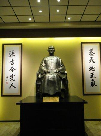 Sun Yat Sen Museum: Sun Yat Sen Memorial Centre