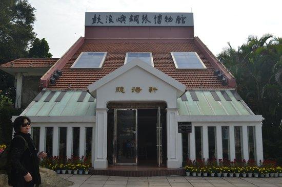 Xiamen Piano Museum : Front