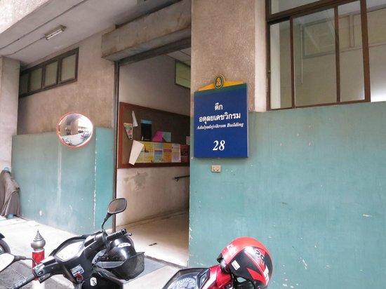 Siriraj Medical Museum: Entrance