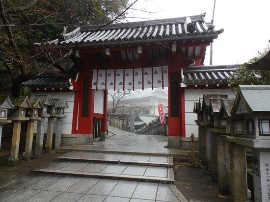 Shigisan Gyokuzoin