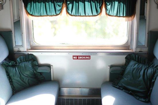 The Aurora Express: The National Emblem