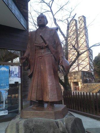 Nirayamahansyaro: 幕末期の代官江川英龍